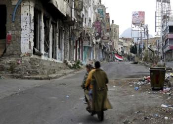 وسائل إعلام يمنية: اغتيال قيادي بارز في حزب الإصلاح في تعز