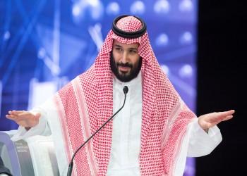 باستثمار 700 مليار ريال.. بن سلمان يفتتح منتدى السعودية الخضراء