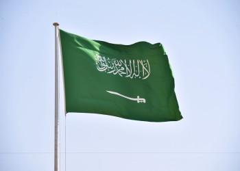 السعودية تعلق على بيان مجلس الأمن بشأن هجمات الحوثيين