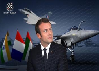"""فرنسا تعلق آمالها على الإمارات والهند لإنقاذ الـ""""رافال"""""""