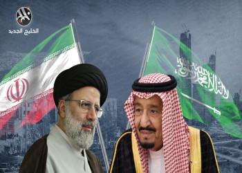 مصدر عراقي: السعودية وإيران ستعلنان قريبا عن إنهاء التوتر بينهما