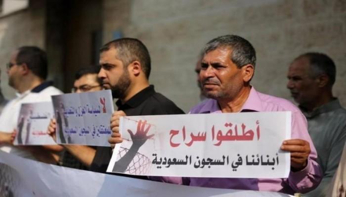 الأمم المتحدة تطالب السعودية بالإفراج الفوري عن معتقلين فلسطينيين