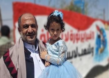 اليمن.. حزب الإصلاح يطالب بلجنة تحقيق دولية بعد اغتيال قيادي بارز في تعز