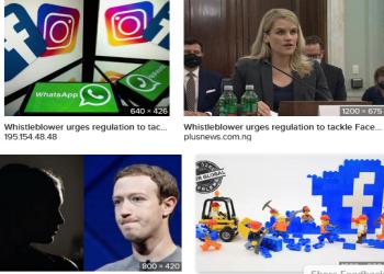 لا «فيسبوك» بعد اليوم؟!