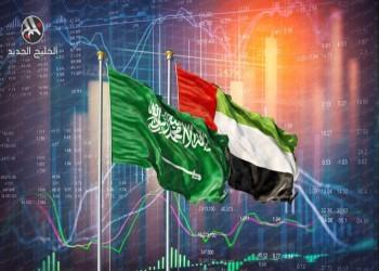 ف. تايمز: السعودية تستعرض قوتها قبل مؤتمر الاستثمار.. والإمارات في مرمى نيرانها