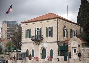 إسرائيل تستبعد إعادة فتح القنصلية الأمريكية في القدس