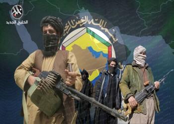 ماذا تعني دولة طالبان لسياسة دول مجلس التعاون الخليجي؟