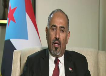 رئيس الانتقالي الجنوبي المدعوم إماراتيا يجدد قبوله التطبيع مع إسرائيل
