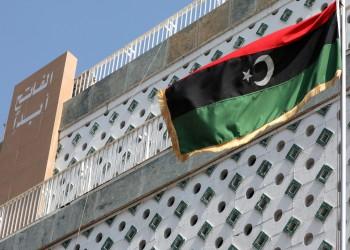 ليبيا.. فتح باب الترشح للانتخابات في نوفمبر وتحديد مواعيد جولتي الرئاسة