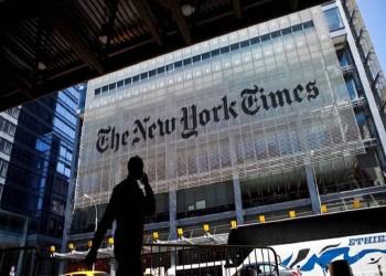 بعد رسالتين سعوديتين.. هاتف مراسل نيويورك تايمز تم اختراقه ببرنامج إسرائيلي