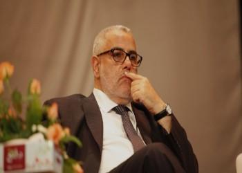 بنكيران يرفض الترشح لقيادة العدالة والتنمية المغربي لمدة عام