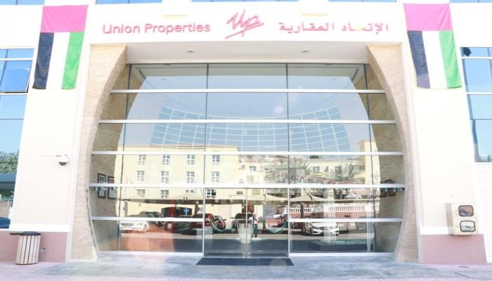 الإمارات.. تحقيق مع مسؤولين بشركة الاتحاد العقارية حول مخالفات مالية