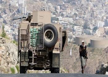 عبر 88 عملية.. التحالف يعلن قتل 264 حوثيا في مأرب