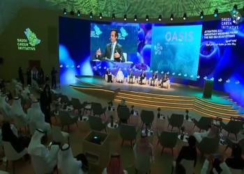 منتدى السعودية الخضراء يتعهد بخفض الانبعاثات