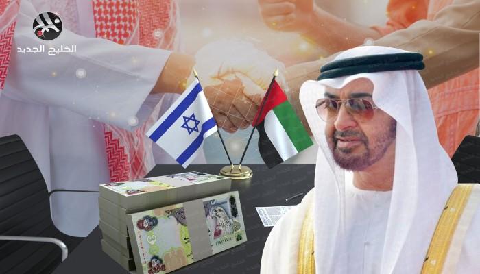 بعد عام من التطبيع.. إلى أين وصل التعاون بين الإمارات وإسرائيل؟