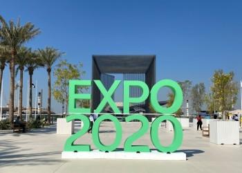 1.5 مليون زيارة لإكسبو دبي 2020 في 24 يوما