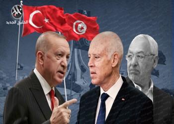 تفسير رد فعل تركيا الحذر على تحولات السلطة في تونس
