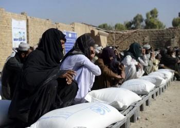 روسيا تطالب الغرب بالإفراج عن أصول أفغانستان المجمدة