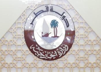 قطر: نتابع بقلق التطورات الحالية في السودان