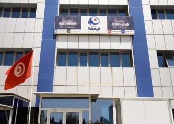 قوات الأمن في مقر النهضة التونسية للتحقيق.. ما القصة؟