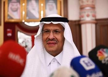 كيف رد وزير الطاقة السعودي على اتهام بايدن للمملكة بالتسبب في ارتفاع النفط؟