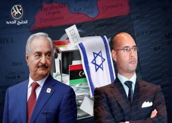 سيف الإسلام القذافي وحفتر يتعاقدان مع شركة إسرائيلية لتولي حملتهما الانتخابية