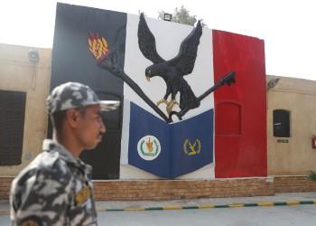 ترقب شعبي وسياسي لنتائج إلغاء حالة الطوارئ في مصر