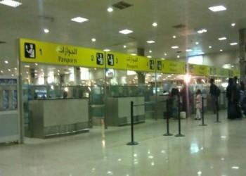 مطار الخرطوم يعلن تعليق رحلاته حتى السبت المقبل
