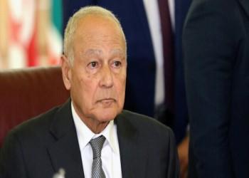 أبوالغيط يكشف شرط مشاركة سوريا بقمة الجزائر