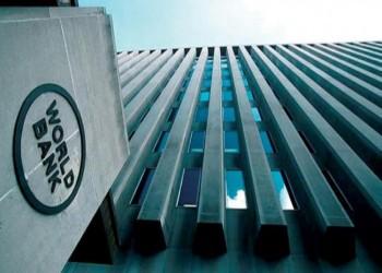 قرض جديد لمصر من البنك الدولي بقيمة 360 مليون دولار