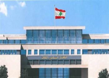 النيابة اللبنانية تحفظ الشكوى المقدمة ضد جعجع والبيطار ونصرالله