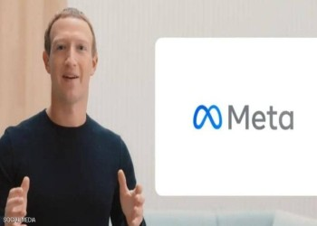 زوكربيرج يعلن تغيير اسم شركة فيس بوك إلى ميتا