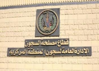 مصر.. الداخلية تعلن عدد السجناء المُفرج عنهم في عام 2021